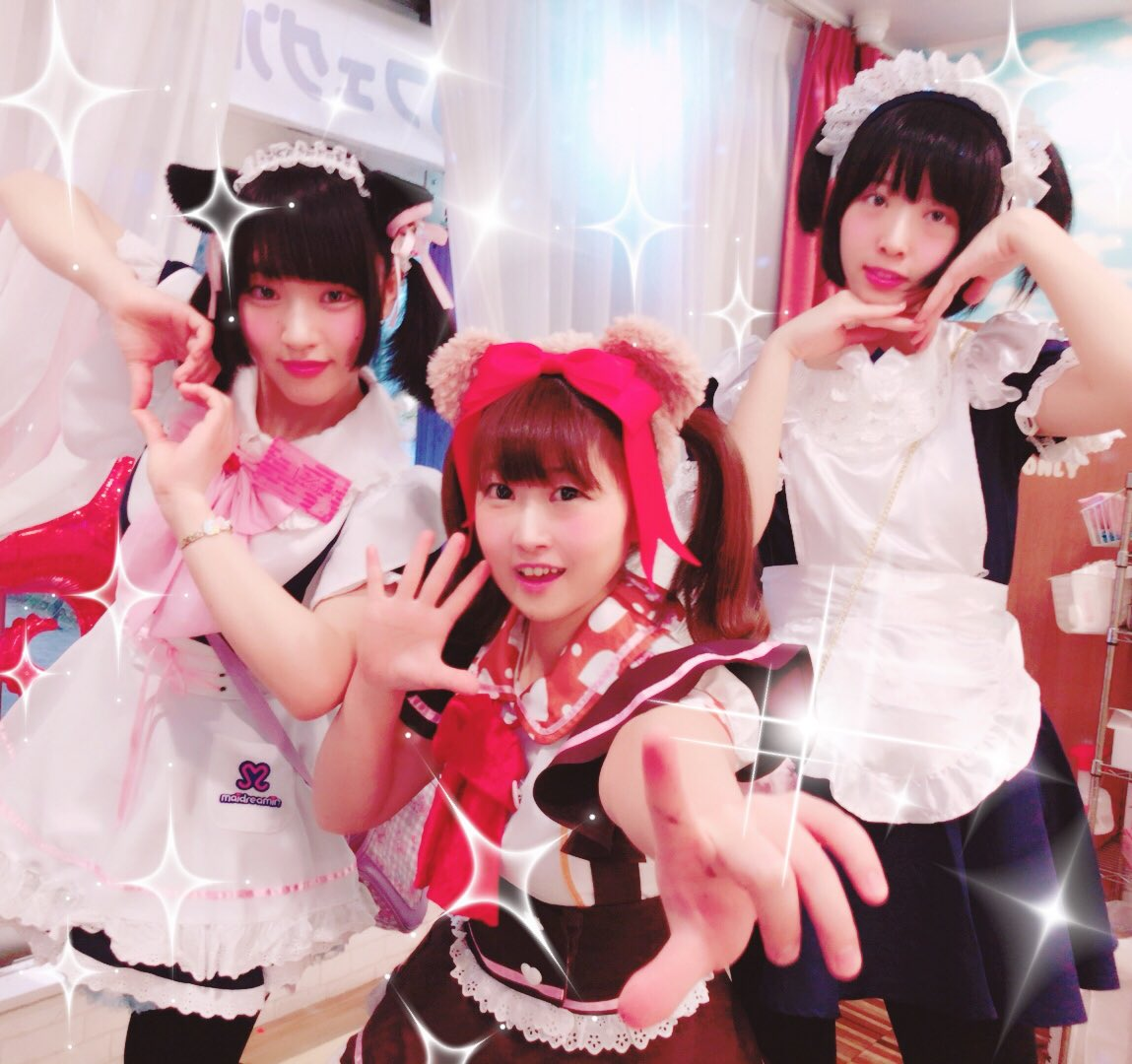 NekoPOP-maidreamin-Twin-Tail-Day-2018-02-02C