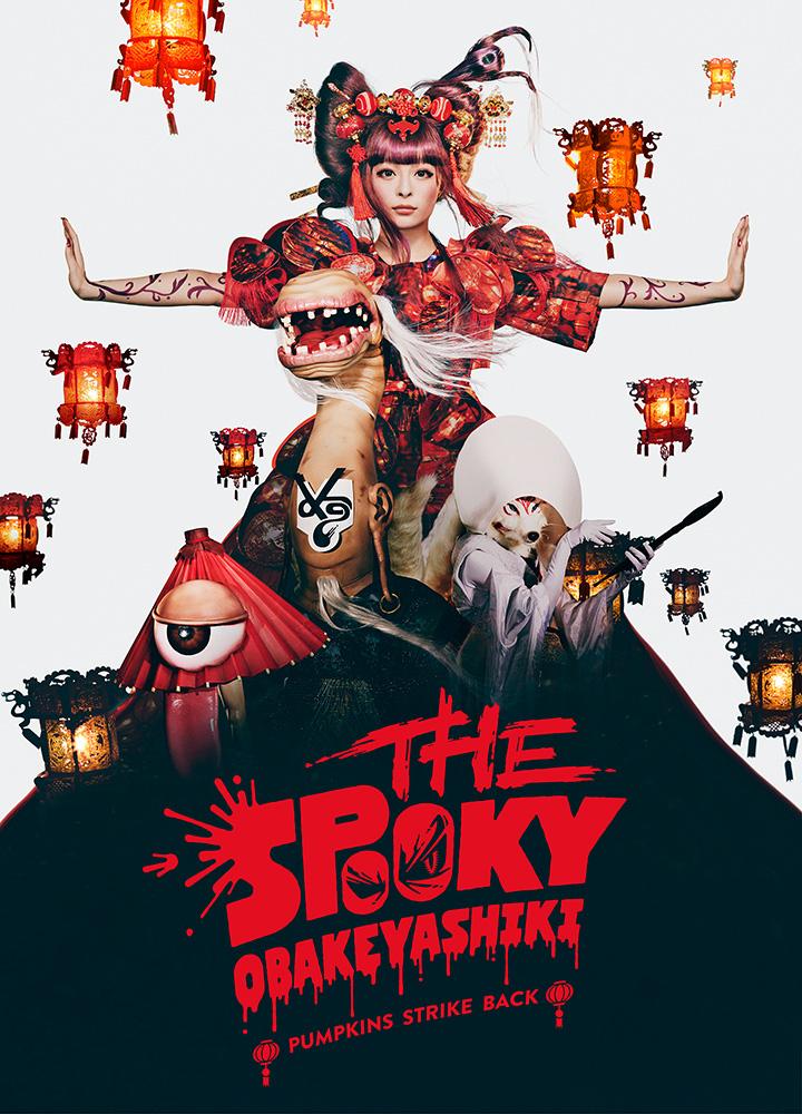 NekoPOP-Kyary-Pamyu-Pamyu-The-Spooky-Obakeyashiki-USA-tour-3