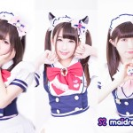 "maidreamin serves ""moe"" to Montreal at Otakuthon in August"