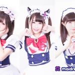 NekoPOP-maidreamin-Otakuthon-2018-announce-1