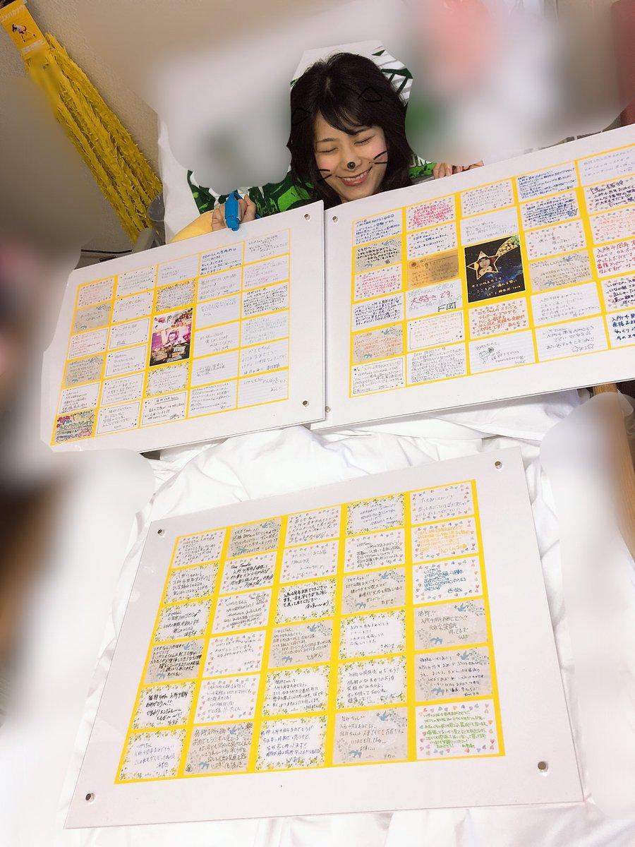 NekoPOP-Kamen-Joshi-Tomoka-Igari-injury-announcement-6