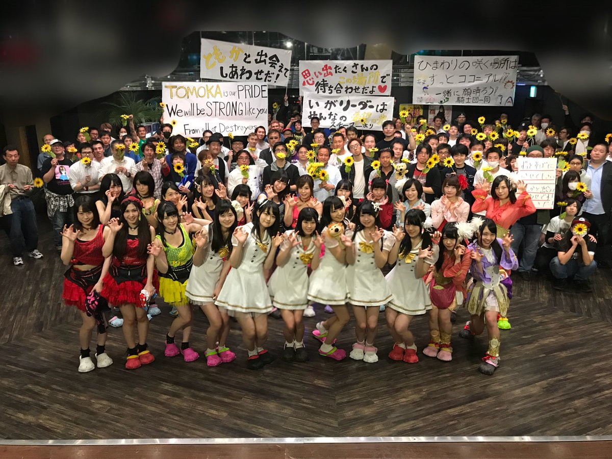 NekoPOP-Kamen-Joshi-Tomoka-Igari-injury-announcement-7
