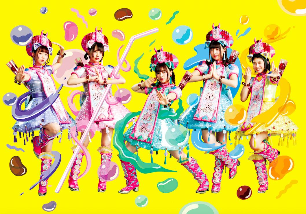 NekoPOP-Wasuta-Tapioca-Milk-Tea-MV-release-1