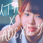 "Wasuta teams with Spanish YouTube superstars Adexe & Nau for ""Yo Quiero Vivir"" music video"