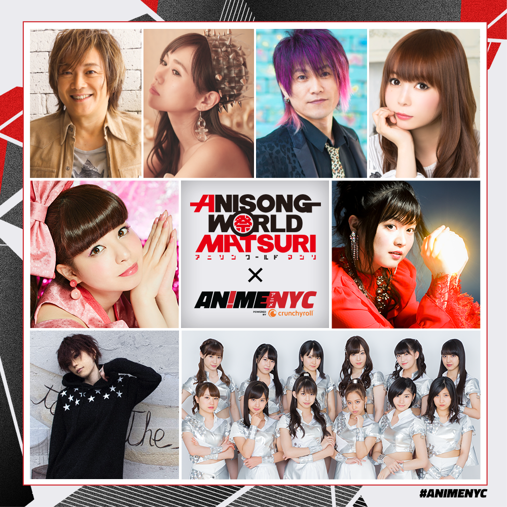 JRock247-Anisong-World-Matsuri-Anime-NYC-2018-08-22-announce-1000SQ