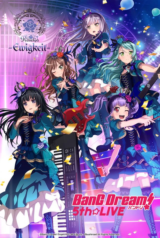 NekoPOP-Bang-Dream-5th-Live-Azoland-USA-2018-3-Roselia