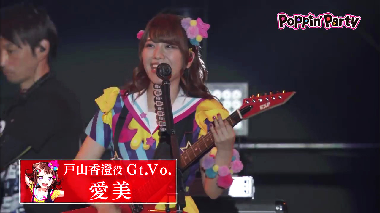 NekoPOP-Bang-Dream-5th-Live-Poppin-Party-Happy-Party-2018-3-Aimi