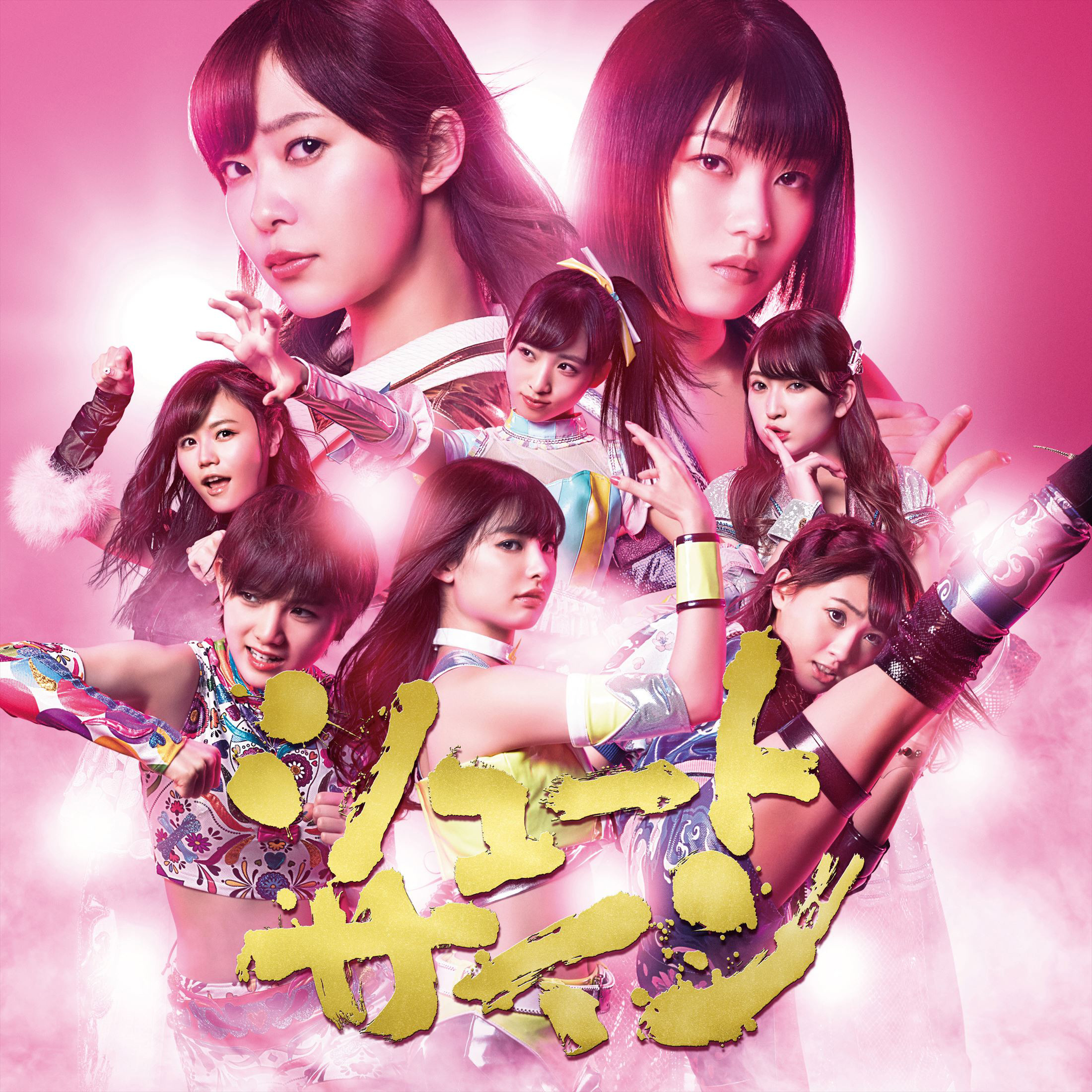 NekoPOP-AKB48-Shoot-Sign-best-cover