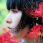"BESPA KUMAMERO releases emotional memorial song ""Inori"""