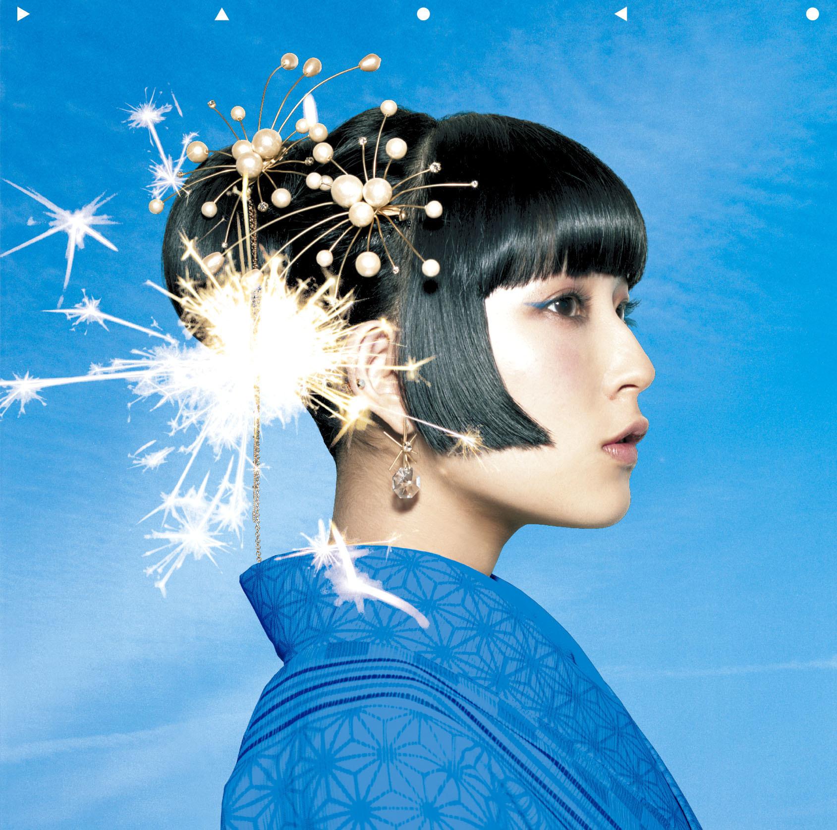 NekoPOP-DAOKO-Uchiage-Hanabi-best-cover