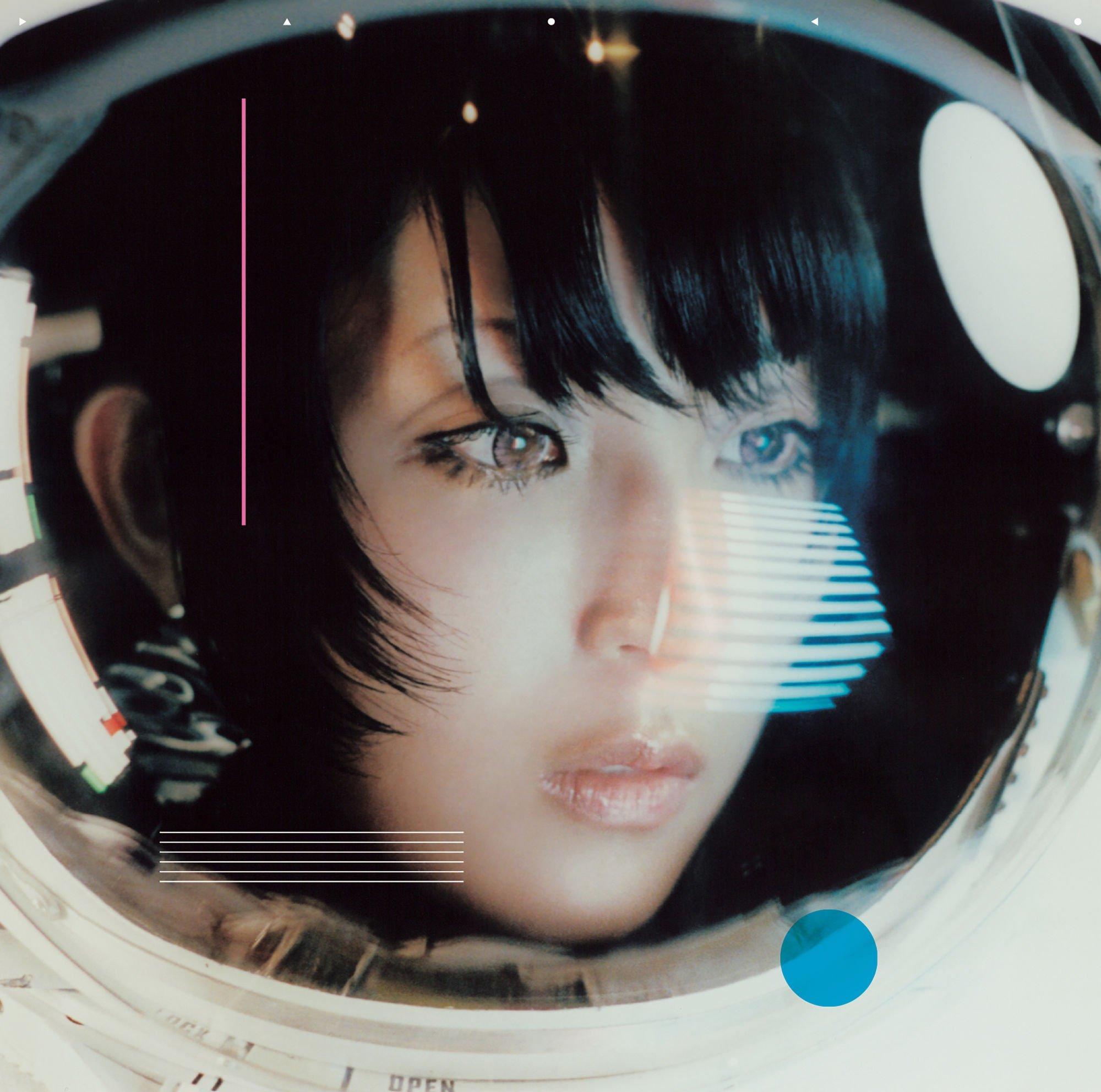 NekoPOP-Daoko-Shiteki-Ryoko-best-cover