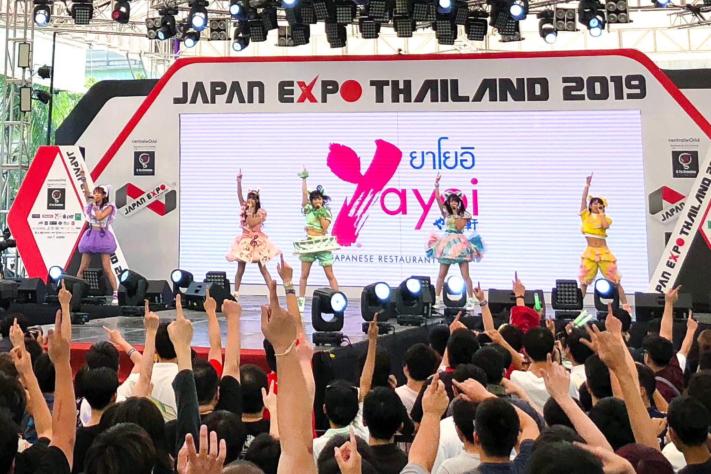 NekoPOP-Japan-Expo-Thailand-2019-C6741-1500