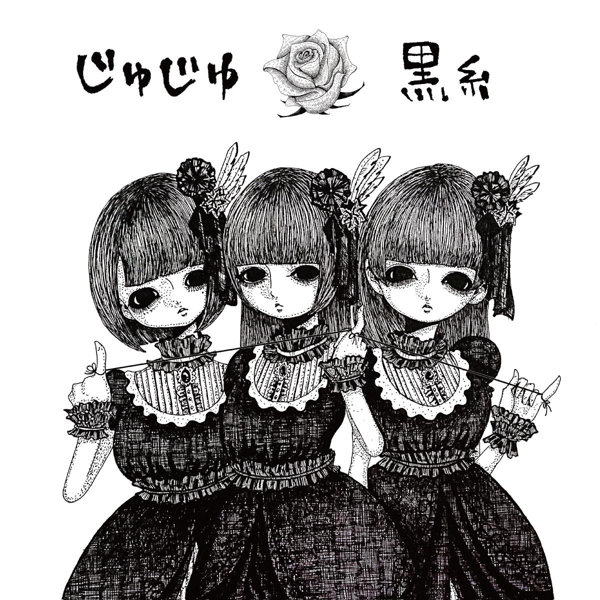 NekoPOP-JyuJyu-Kuro-Ito-best-cover