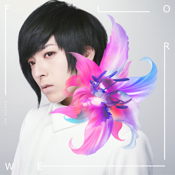 NekoPOP-Shota-Aoi-Flower-best-cover