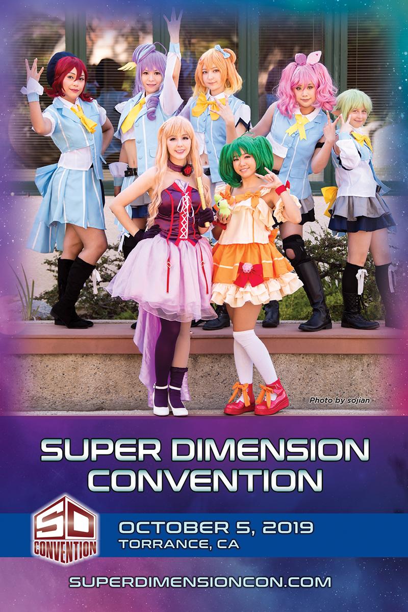 NekoPOP-Super-Dimension-Convention-2019-announce-1