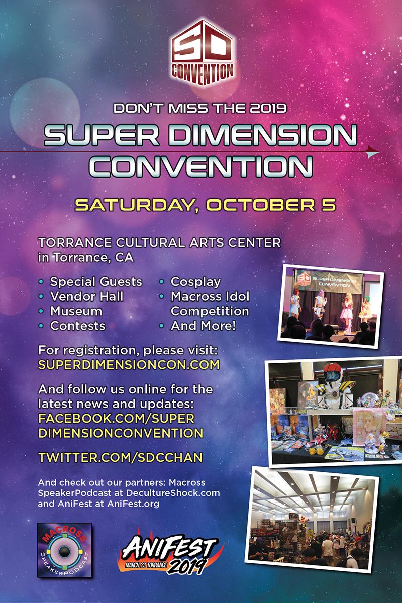 NekoPOP-Super-Dimension-Convention-2019-announce-2