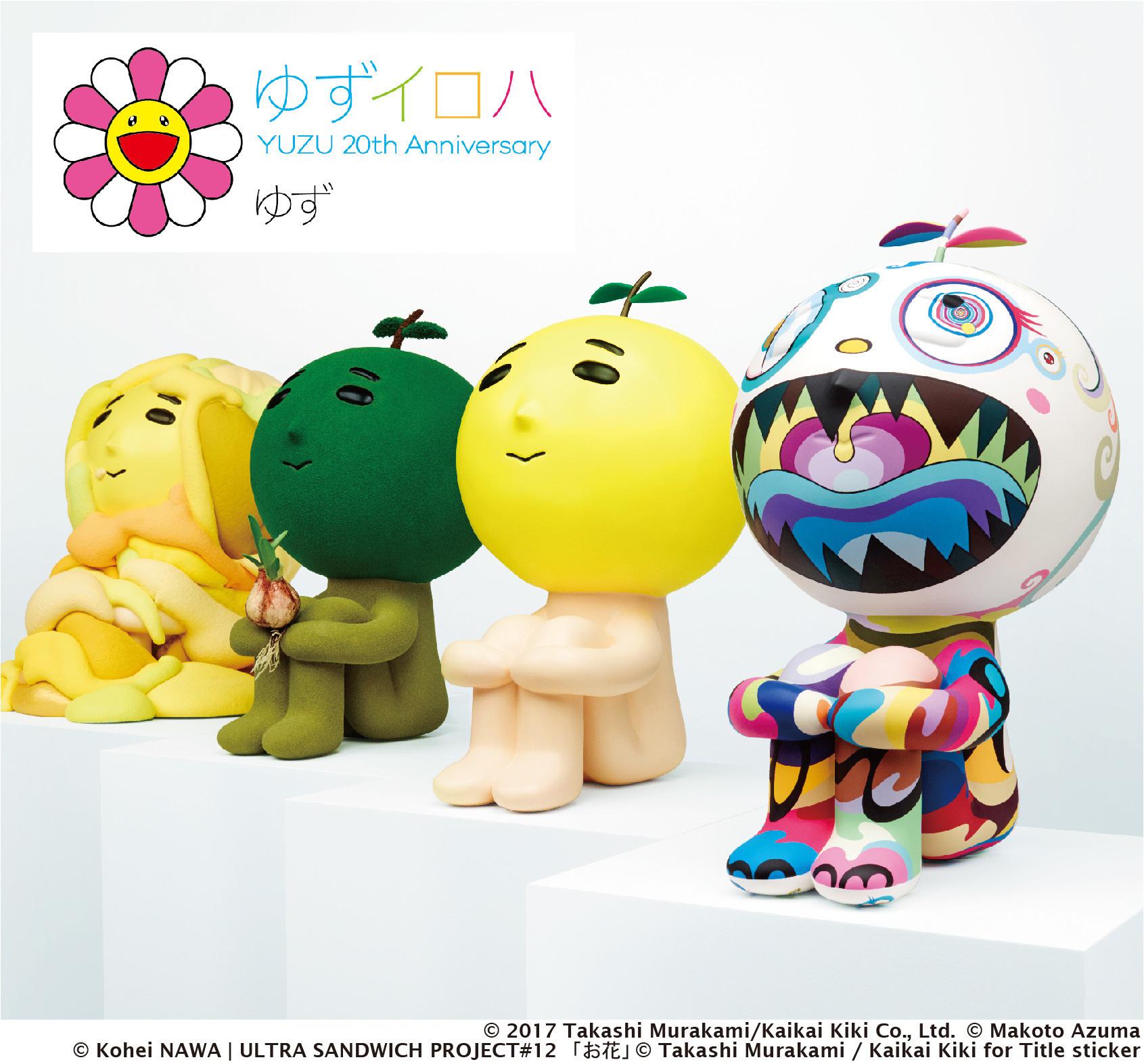NekoPOP-Yuzu-Iroha-best-cover