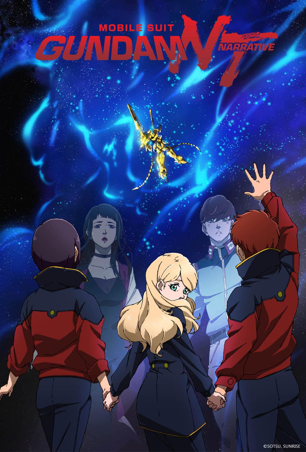 NekoPOP-Mobile-Suit-Gundam-NT-Fathom-2019-A