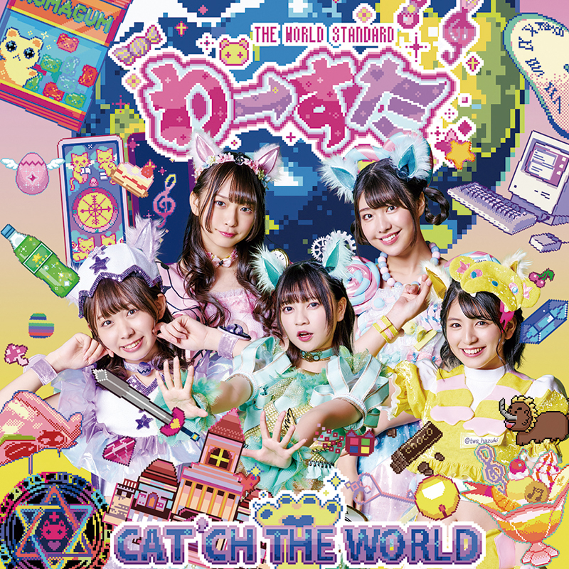 NekoPOP-Wasuta-Catch-The-World-Limited