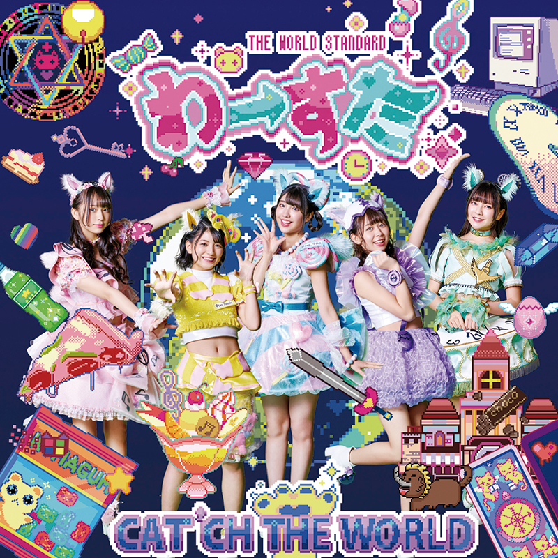 NekoPOP-Wasuta-Catch-The-World-Regular